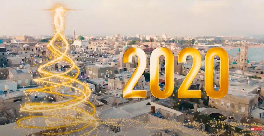 اضاءات على نشاطات وفعاليات المراكز الجماهيرية أسوار عكا خلال عام 2020
