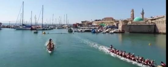 تميز وتألق في مهرجان قوارب الدراغون الاول في عكا بتنظيم المراكز الجماهيرية اسوار عكا