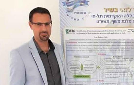 الدكتور لؤي بشير إبن مدينة عكا يشارك في فريق ابحاث دولي لتطوير منتوجات غذائية جديدة