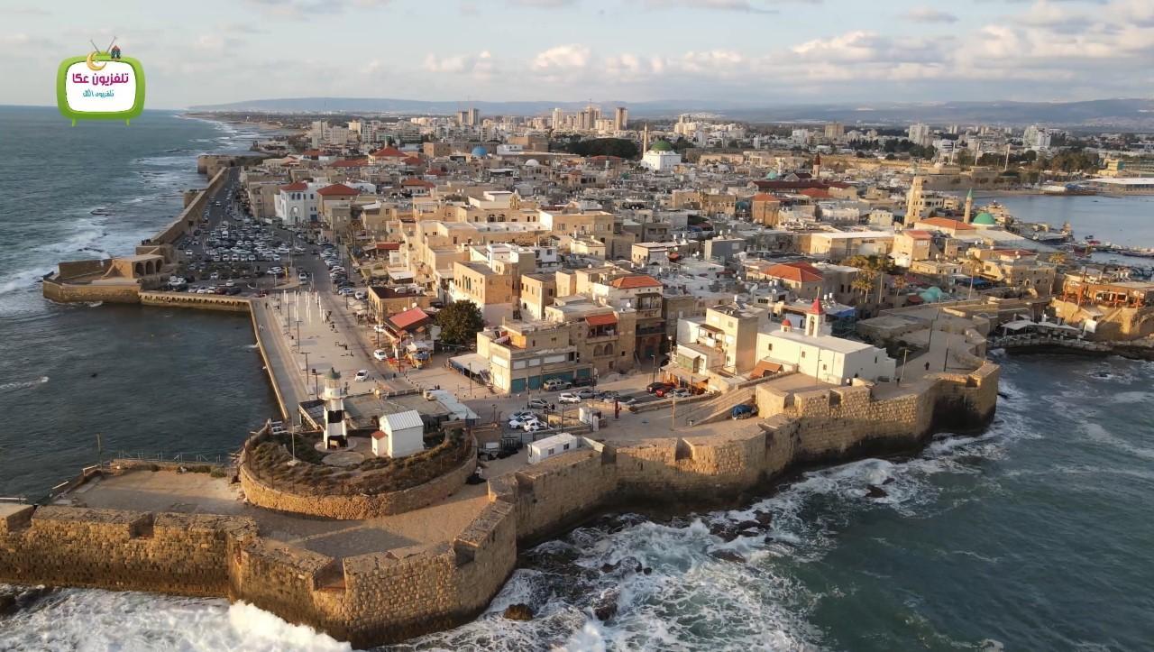 تلاوة قراًن واًذان المغرب حسب التوقيت المحلي لمدينة عكا - اليوم التاسع والعشرين
