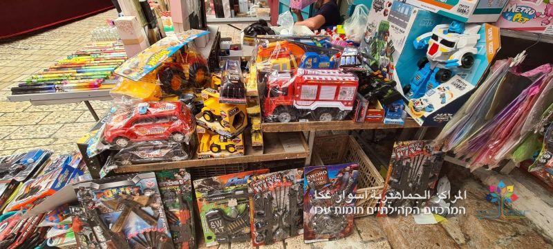 """حملة """"منشتري من عكا"""" معرض علي فيران """"أبو الحسن"""" للهدايا والألعاب"""