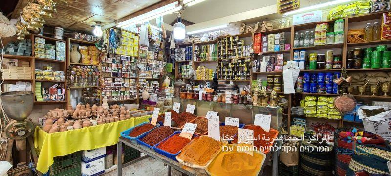 """حملة """"منشتري من عكا"""" محلات أخوان جارحي بإدارة أبو سلطان"""